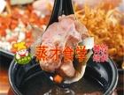 瓦罐煨汤/江西特色瓦罐汤/为什么瓦罐汤这么出名