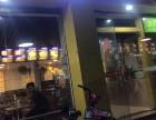 狮山小塘城区炸鸡汉堡西式快餐店旺铺转让