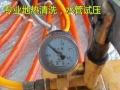 水电维修改造、换空开 水龙头房屋拆除 地热铺装维修