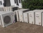 龙岗高价上门回收二手空调电器 公司电脑 办公家具等回收