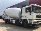 郴州陕汽德龙出售水泥搅拌车 散装水泥车价格 联系电话多少
