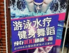 新悦城健身游泳馆