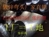 九江厚壁345B弯头