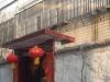 亳州房产3室1厅-140万元