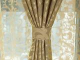 狄安娜人造丝大提花客厅卧室成品 柯桥窗帘遮光布 定制窗帘布料