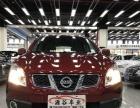 日产 逍客 2012款 2.0 CVT 火两驱XL零事故精品车送