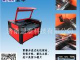 350激光雕刻机 切割机 小型工艺品 皮革制品 广告材料 布料加