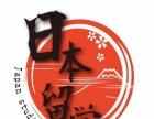 许昌日语培训,专职一对一定制家教,留学