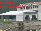 武汉音乐节 美食节篷房租赁 庆典篷房出售