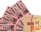 哈尔滨回收99版50元 5 元 10元 20元纸币回收价格