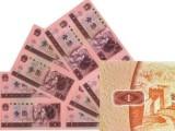 抚顺市上门回收邮票,纸币,连体钞,纪念钞,金银币,银元