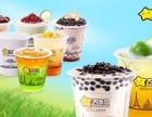 中国奶茶店品牌/街吧奶茶加盟商机