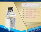 天津美容仪器生产厂家直销