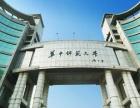漳州哪里可以提升学历