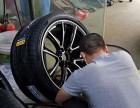 成都马自达20寸轮毂改装升级
