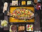 淮安烤鱼馆加盟哪家好鱼乐圈烤鱼加盟多少钱