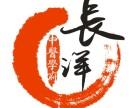 广东哪里学针灸靠谱零基础学推拿正骨去哪里
