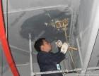 余姚专业店面二手房装修敲墙隔断 泥木油漆工水电管道一条龙服务
