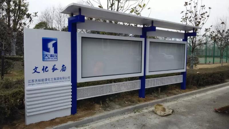 宁波学校宣传栏,宁波医院宣传栏,宁波厂房宣传窗