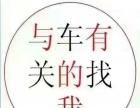广州鸿逸汽配,专营原装进口拆车件的档口实体店