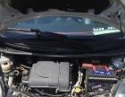 比亚迪 F0 2012款 1.0 手动 悦酷型