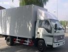浠水家家发-货车送货-搬家-家具拆装-大品牌好实惠