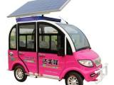 鄭州太陽能電動車