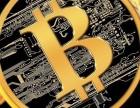 区块链钱包系统开发,数字资产币币交易所搭建公司