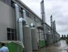 河南南阳环保设备供应厂家汽车烤漆房加装环保
