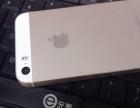 苹果5S金色国行64G手机,自己在用的
