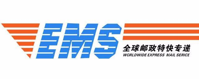 泉州EMS国际快递 EMS国际小包裹咨询电话