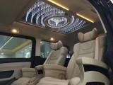 奔驰V260内饰改装,航空座椅 木地板改装