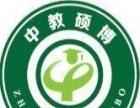 四川农业、东北农业大学,特色农业类院校
