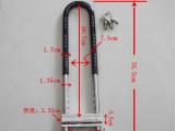 厂家直销11号鼎力牌  长插锁   摩托车锁/电动车锁/自行车锁