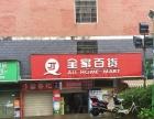 昌北经济开发区南昌理工学院摊位柜台生意转让