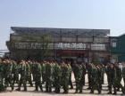 杭州下沙以法莲度假村一天活动路线
