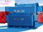 移动变压器矿井用移动变压器