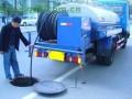 顺义天竺清理污水池 泥浆清理15010 582775