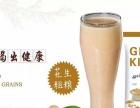 银川奶茶加盟品牌,奶茶饮品**,冷饮热饮加盟
