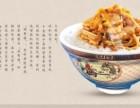 大食头快餐加盟 快餐加盟放心品牌 全国几百家实体店