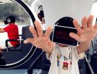 最新逼格超高的西安亲子一日游 12.10玩VR去