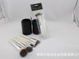 11支化妆套刷 高档尼龙毛化妆工具套装 美容师必备彩妆工具贝丽法