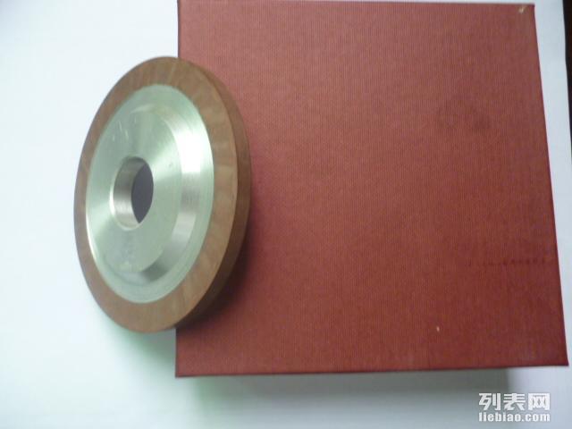 冲子机用金刚石树脂砂轮