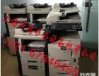 租赁超低价复印机 上海浦东塘桥租赁彩色高速复印机