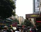 江南西路商业街 七字门面 招牌显眼 靓位
