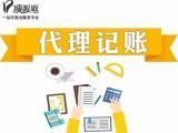北京专业工商注册 公司注册 专项审批 v858威尼斯人com