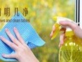 e云生活专业玻璃清洗、开荒保洁、物业保洁、外墙清洗