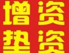 现在收购北京房产经纪公司带备案多少钱