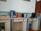 办公桌加隔断加椅子