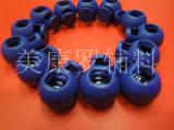 厂家大量现货供应束口绳扣  弹簧扣  环保弹簧扣   品质保证